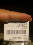 DSC_203.JPG